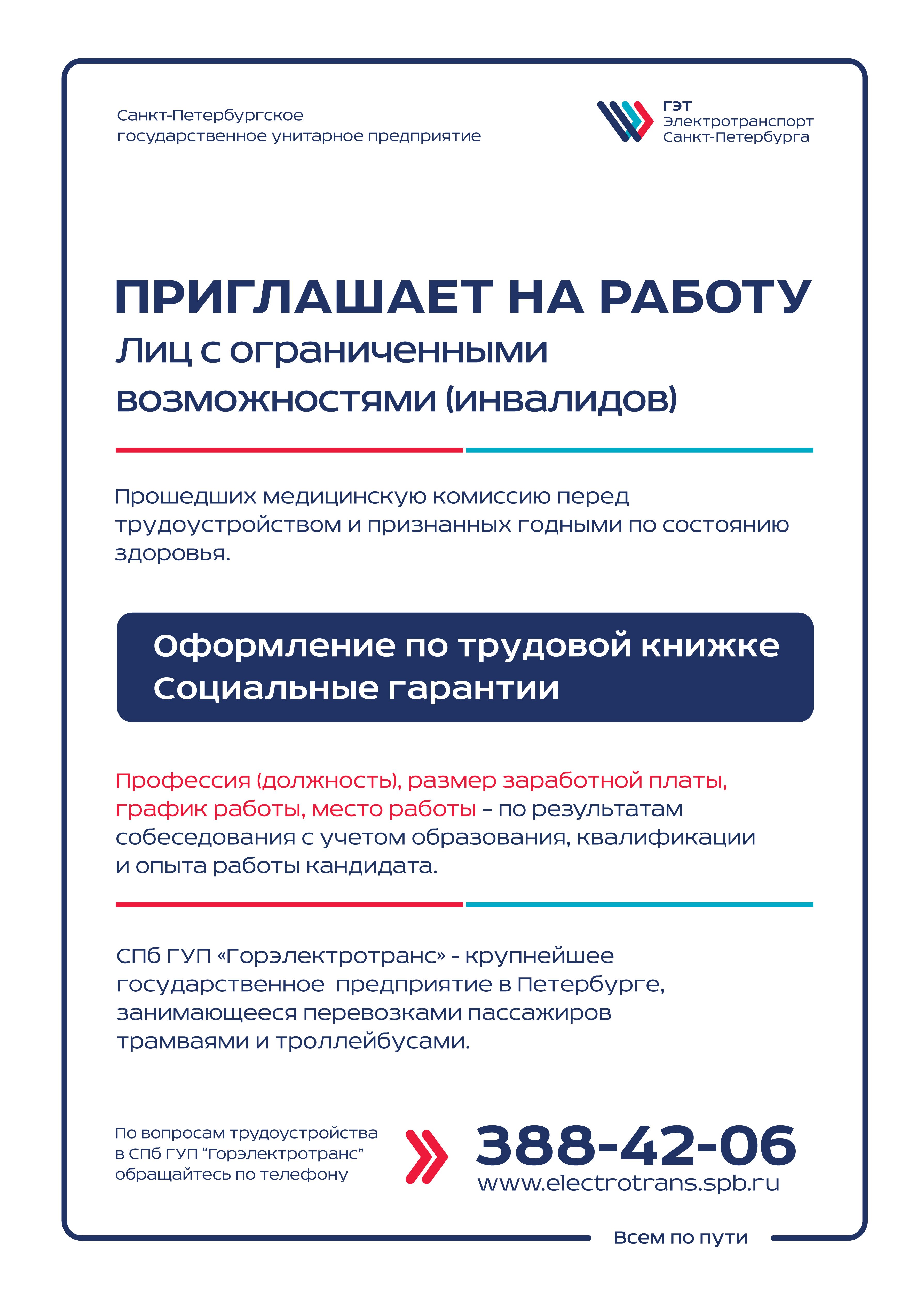 02bd726c1258 Финляндский округ Санкт-Петербург -